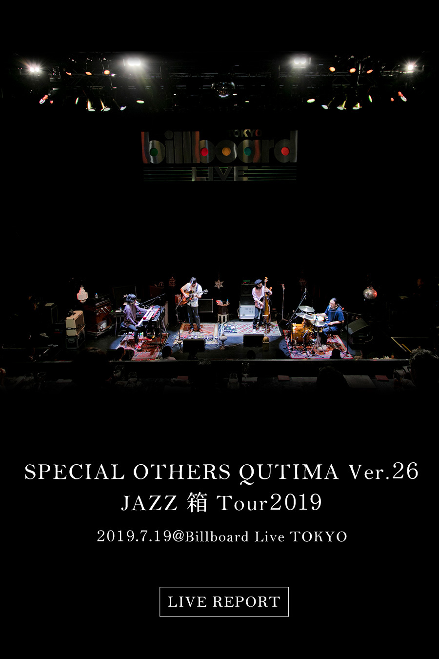 【SP】LR30 SPECIAL OTHERS