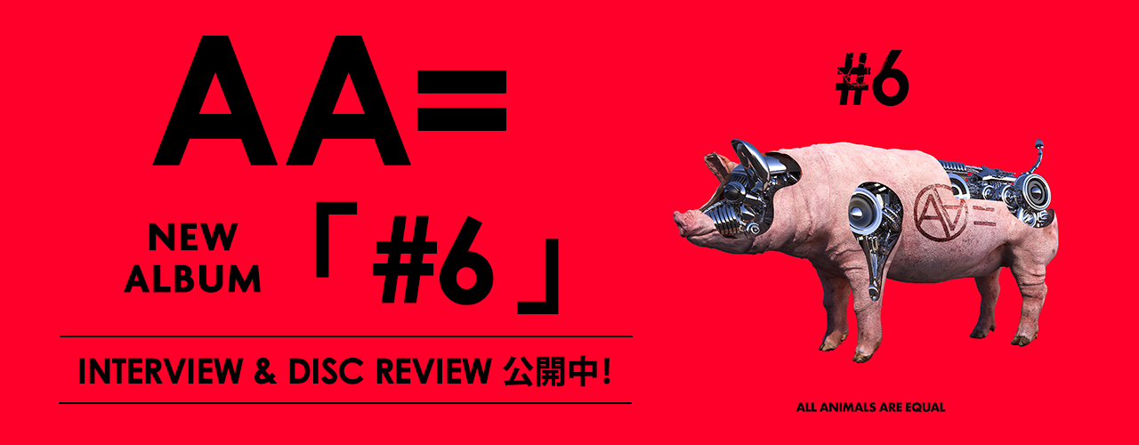 【PC】DR32 AA=
