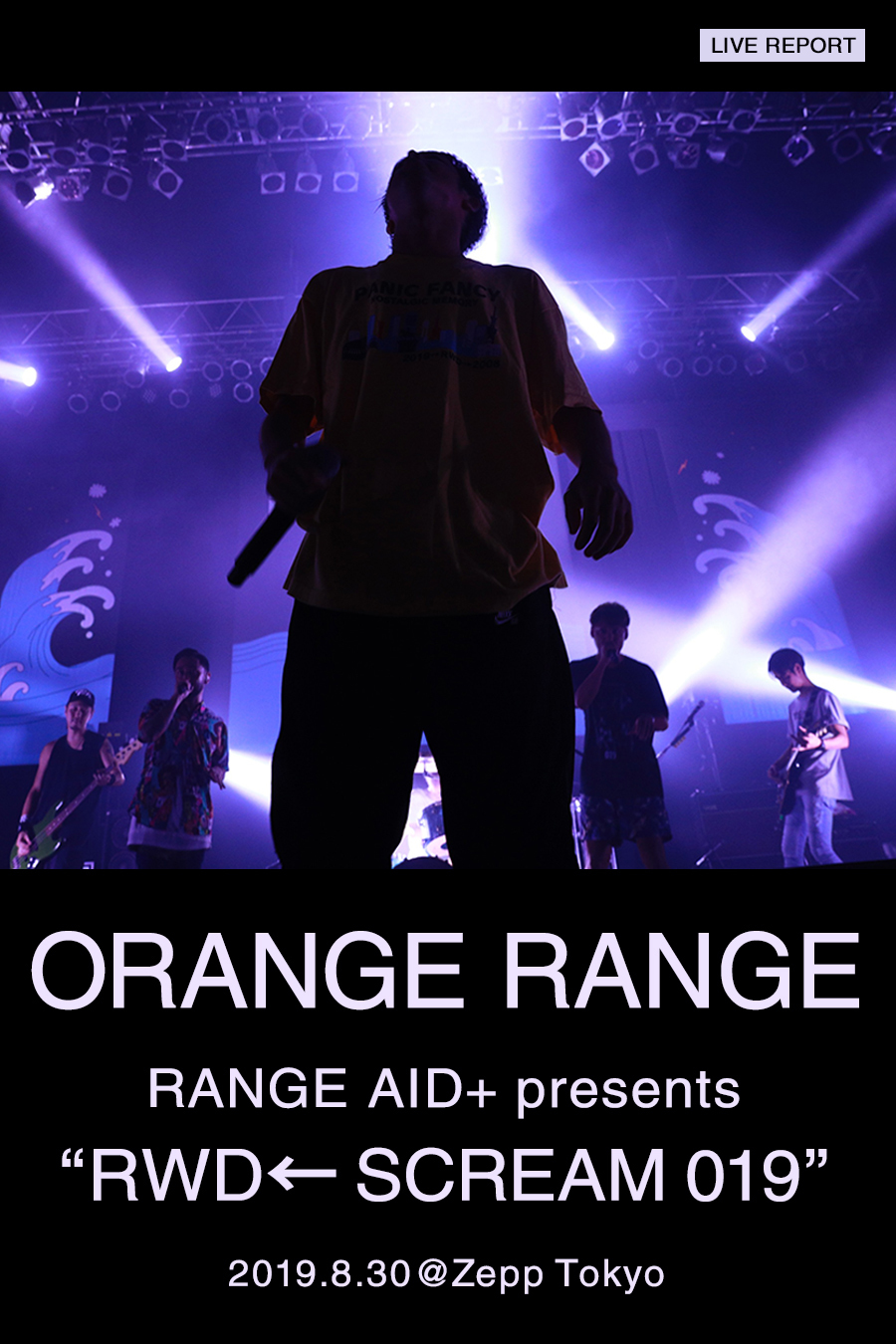 【SP】LR32 ORANGE RANGE