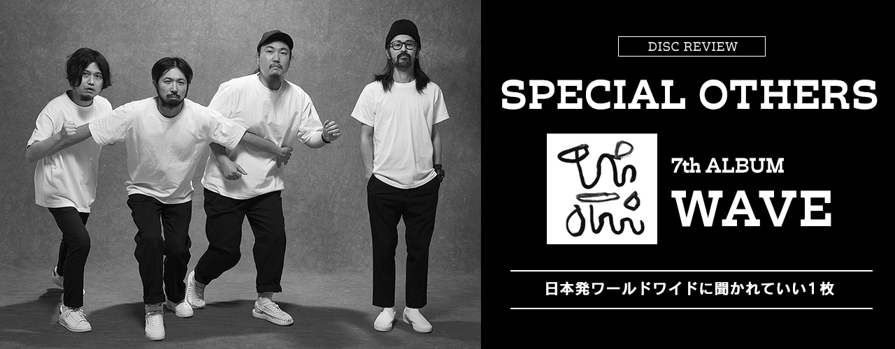 【PC】DR61 SPECIAL OTHERS